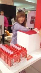 伊藤寿賀子 公式ブログ/白玉か?赤玉か?? 画像1