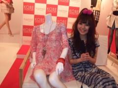 伊藤寿賀子 公式ブログ/いただきましたっ☆ 画像2