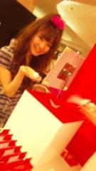 伊藤寿賀子 公式ブログ/白玉か?赤玉か?? 画像2