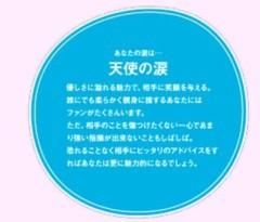 伊藤寿賀子 プライベート画像 81〜100件 2012y06m19d_192036123
