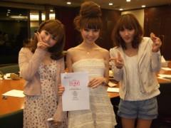 伊藤寿賀子 公式ブログ/9Channel☆ 画像1