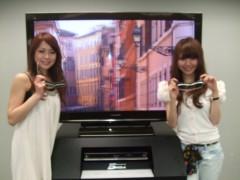 伊藤寿賀子 公式ブログ/3Dテレビ☆ 画像1