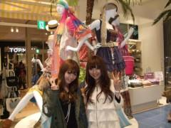 伊藤寿賀子 公式ブログ/横浜☆★ 画像1