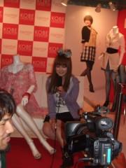 伊藤寿賀子 公式ブログ/いただきましたっ☆ 画像1