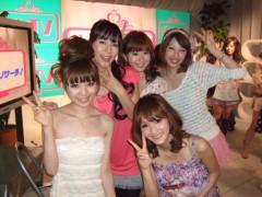 伊藤寿賀子 公式ブログ/カワイコ大好き☆ 画像1