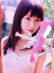 衛藤美彩 公式ブログ/はまってるもの。 画像1