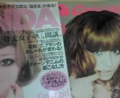 筒井麻梨奈 公式ブログ/雑誌 画像1