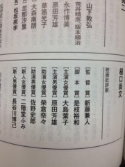 大島葉子 公式ブログ/朱花の月 画像1