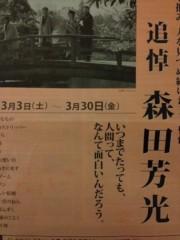 大島葉子 公式ブログ/の,ようなもの 画像1