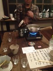 大島葉子 公式ブログ/日本酒の夜 画像1