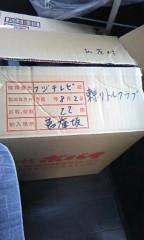 阿部亮平 公式ブログ/??? 画像1