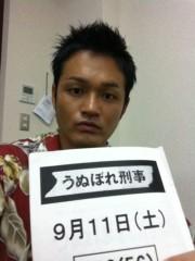 阿部亮平 公式ブログ/ドラマ。 画像1