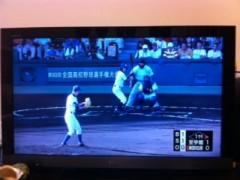 阿部亮平 公式ブログ/高校野球 画像1