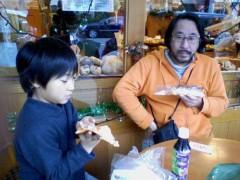 加藤賢崇 公式ブログ/スカイツリーを見たよ 画像1