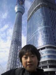 加藤賢崇 公式ブログ/スカイツリーを見たよ 画像2
