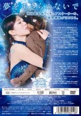加藤賢崇 公式ブログ/六本木でぼくの出た映画のイベントがあります! 画像1