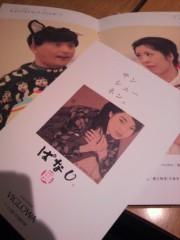 加藤賢崇 公式ブログ/懐中雑誌 画像1