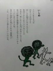工藤宏二郎 公式ブログ/バレンタインについて 画像1