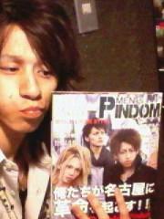 今村俊史 公式ブログ/『MEN's PINDOM』遂に創刊!!! 画像1