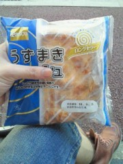 今村俊史 公式ブログ/大好物(*/ω\*) 画像1