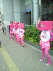 今村俊史 公式ブログ/ピンクガール?? 画像1