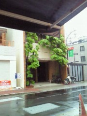 今村俊史 公式ブログ/ちゃおb(・∇・●) 画像1