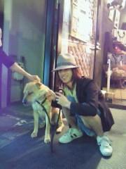 今村俊史 公式ブログ/ワン 画像1