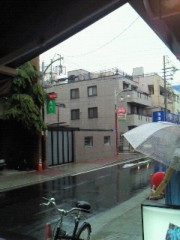 今村俊史 公式ブログ/雨 画像1