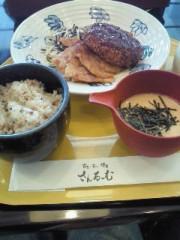 今村俊史 公式ブログ/健康食♪ 画像1