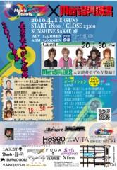 今村俊史 公式ブログ/4/11イベント出演♪ 画像1