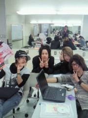 今村俊史 公式ブログ/おは♪ 画像1