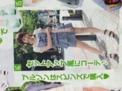 さくら 公式ブログ/popteen☆ 画像2
