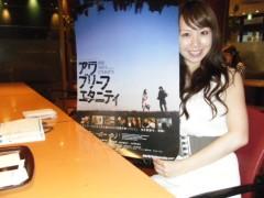 梅田絵理子 公式ブログ/★映画のお知らせ『アワ・ブリーフ・エタニティ』★ 画像1
