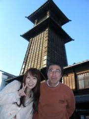 梅田絵理子 公式ブログ/家族でお出かけ@川越 画像1
