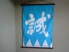 梅田絵理子 公式ブログ/群馬へGO 画像2