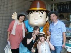 梅田絵理子 公式ブログ/家族みんなで東京観光・寅さんに会いに(1) 画像3