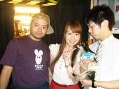 梅田絵理子 公式ブログ/ありがとうございました! 画像2
