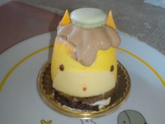 梅田絵理子 公式ブログ/ぐんまちゃんのケーキ 画像1