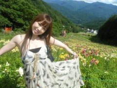 梅田絵理子 公式ブログ/尾瀬岩鞍ゆり園(2) 画像3