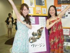 梅田絵理子 公式ブログ/「ヴァージン」 画像2