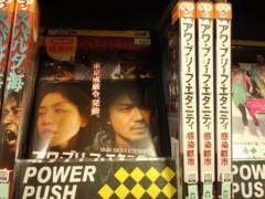 梅田絵理子 公式ブログ/★映画『アワ・ブリーフ・エタニティ』DVD本日発売! 画像1