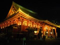 梅田絵理子 公式ブログ/ライトアップ 画像2