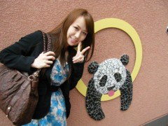 梅田絵理子 公式ブログ/上野動物園 画像3