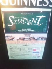 梅田絵理子 公式ブログ/「STUDENT」観劇 画像1