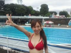梅田絵理子 公式ブログ/としまえんのプール 画像1
