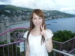 梅田絵理子 公式ブログ/★本日17時〜「あっとおどろく放送局」 画像1