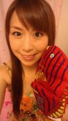 梅田絵理子 公式ブログ/フィジー 画像2
