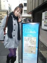 梅田絵理子 公式ブログ/今日は2公演 画像1