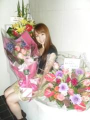 梅田絵理子 公式ブログ/嬉しいな 画像1