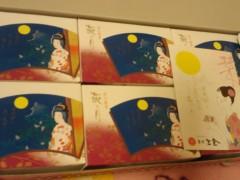 梅田絵理子 公式ブログ/牛タン牛タン牛タンタン 画像2